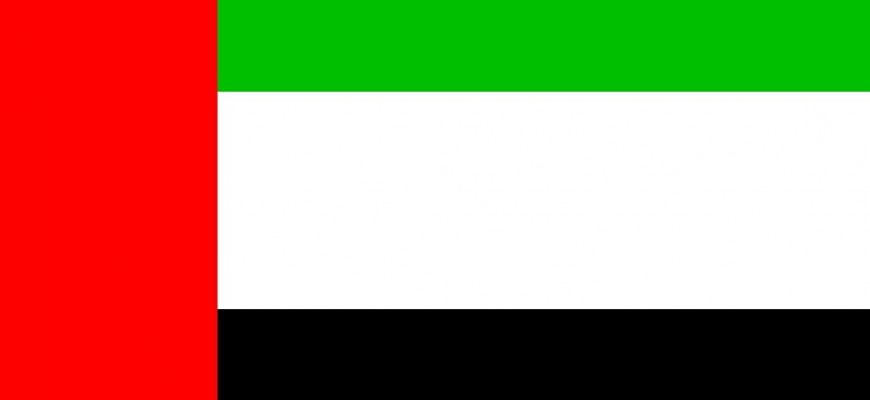 United_Arab_Emirates.JPG